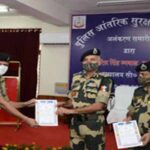 213 BSF officers awarded 'Police Antrik Suraksha Seva Padak' at Investiture Ceremony in Jammu
