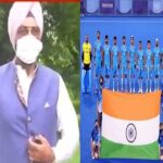 Punjab Sports Minister announces cash award of Rs 1 cr each to Punjab hockey players