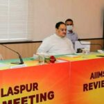AIIMS Bilaspur to be completed by the Year 2022: Mandaviya