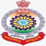 11 Naxals surrender in Chhattisgarh